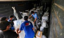 Chuyển giường ICU từ Bắc Giang vào TP HCM