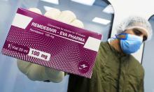 Việt Nam sẽ cấp phép thuốc remdesivir điều trị Covid-19